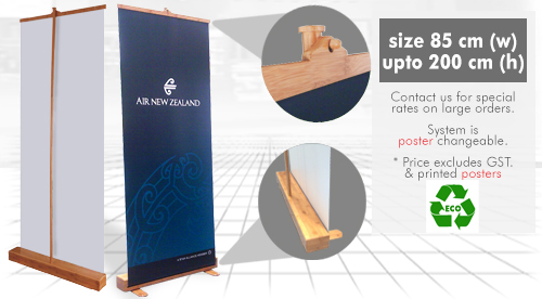 bamboo pull up display stand, bamboo roll up display stand